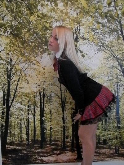 Winter Blond - Escort Girl from Newport News Virginia